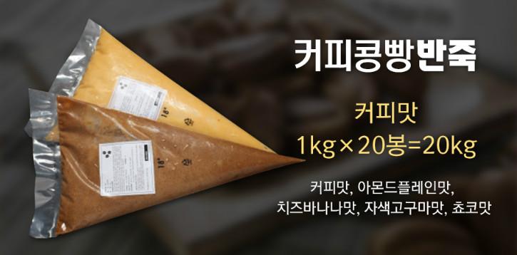 KakaoTalk_20170212_103610326.jpg